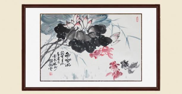 中式书法壁画贴图3dmax材质