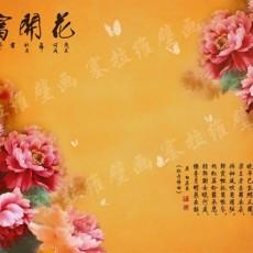 中式壁畫無縫貼圖