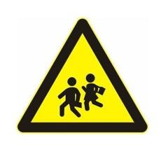 小学生安全标志图片