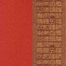 中式花纹壁纸贴图-27202