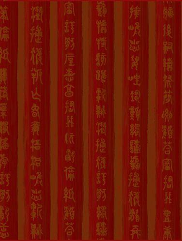 中式对联墙纸贴图-26751