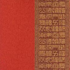 中式花纹壁纸贴图-29684