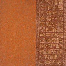 中式花纹壁纸贴图-29674