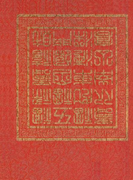 中式花纹墙纸贴图-29671