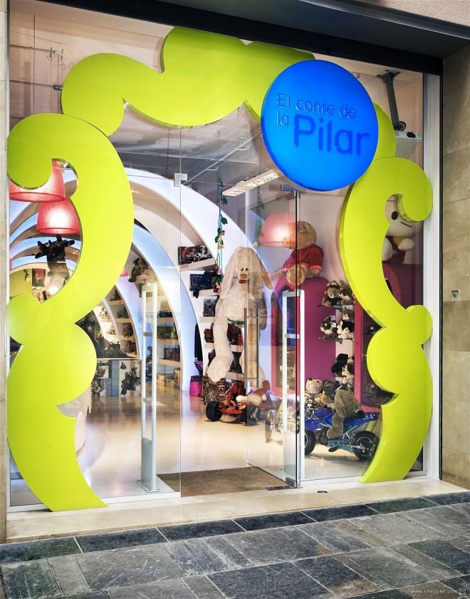 """巴塞罗那""""Pilar的故事""""玩具店室"""