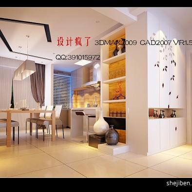 现代风格居室方案