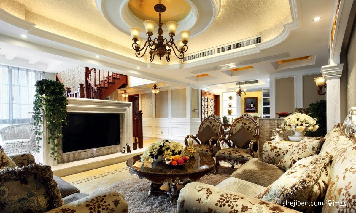 欧式别墅客厅吊顶设计图 设计本装修效果图