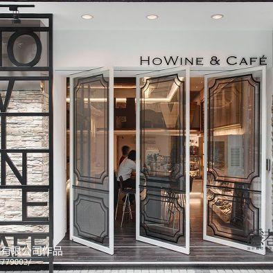 HOWINE&CAFE