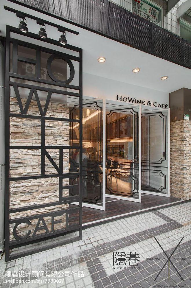 HOWINE&CAFE_760058