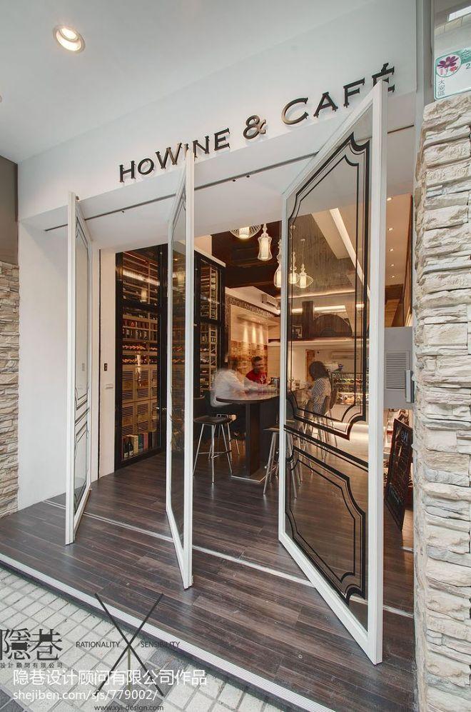 HOWINE&CAFE_760059