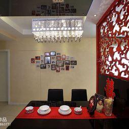 现代风格两室一厅餐厅隔断装修