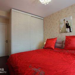 现代风格两室一厅卧室衣柜效果图