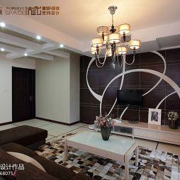雅戈尔太阳城现代风客厅电视背景墙效果图