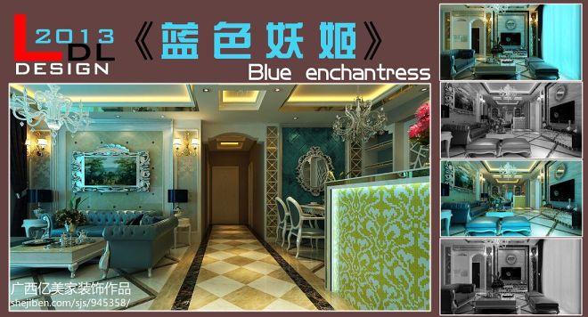 蓝色妖姬_884331