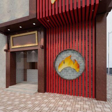 木生火烧烤主题门店设计方案效果图_906078