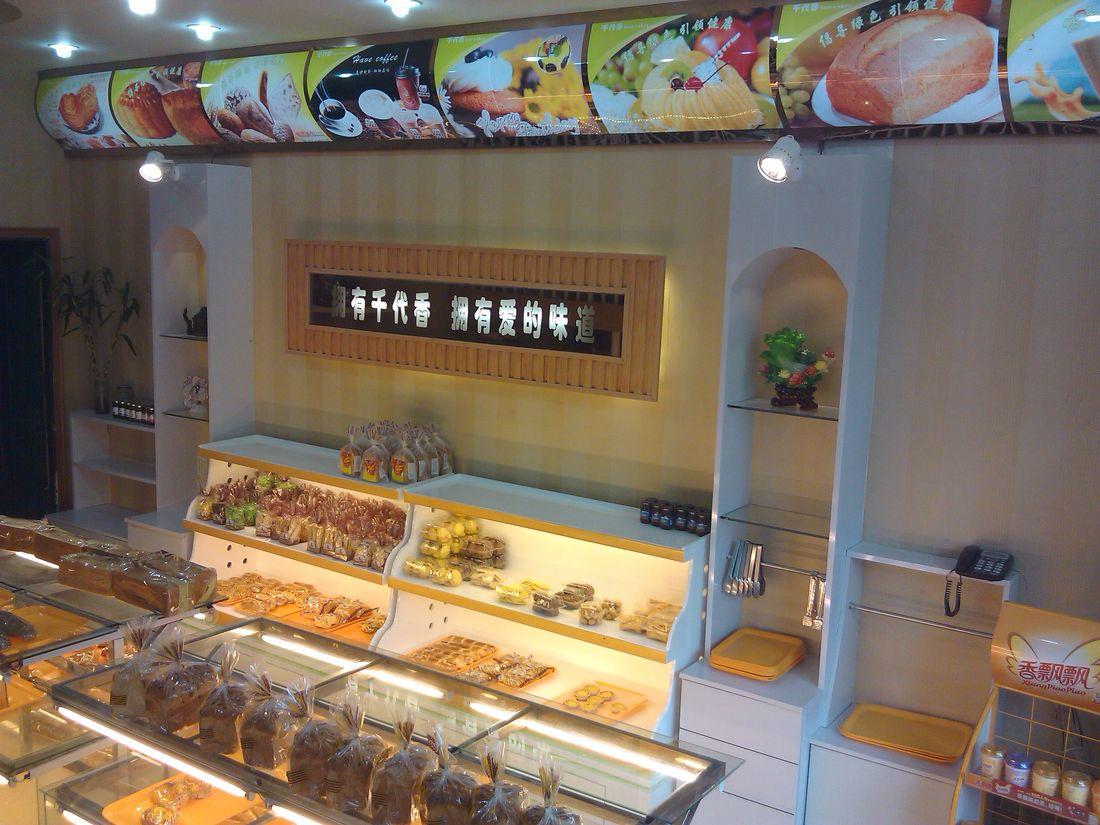 每日资讯_蛋糕店_909018 – 设计本装修效果图