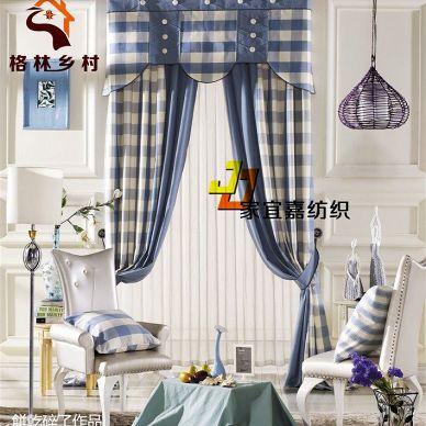 地中海风格窗帘设计效果图