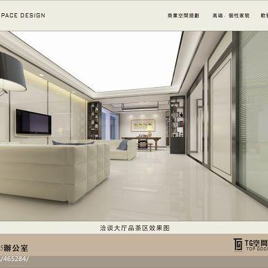 株洲汉华国际办公室_924519