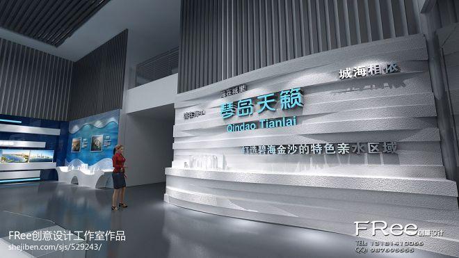 琴岛天籁商业展厅_935343