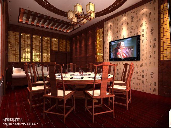 高先生,会所餐厅_970915