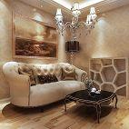 复式家装欧式休闲区装修