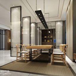 泰禾广场石总办公室_1018090