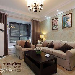 南环新村休闲美式客厅沙发效果图