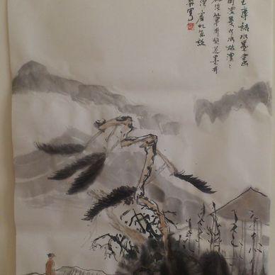 设计师山水画欣赏_1028328