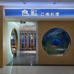 中式风格中餐厅门头装修效果图