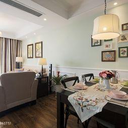 小石城现代美式小清新美式客厅餐厅隔断效果图