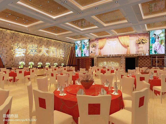 荟萃酒店_1061052