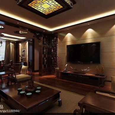 中式风格方案_1100154