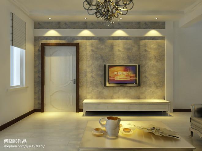 世茂滨江新城客厅电视背景墙设计装修效