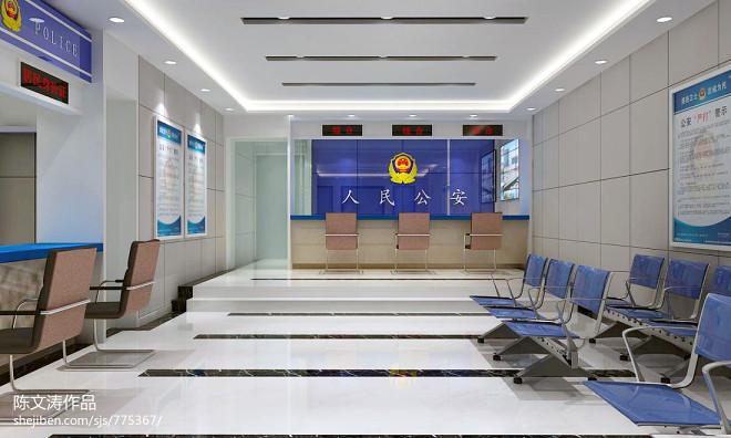 美图手机效果图_办公空间装修案例_效果图 - 公安局大厅 - 设计本