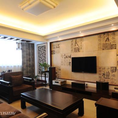 中式风客厅电视墙装修效果图片