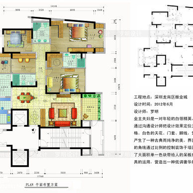 深圳龙岗振业城_1163155
