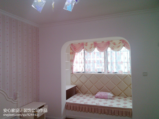 安徽黄山江南新城香樟雅苑6栋1401