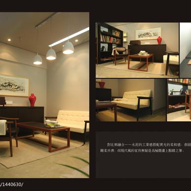 韵闲空间——2013室内设计作品集_1245788