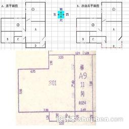 高层楼房平面图