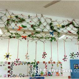 教室环境布置效果图片