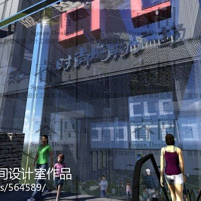 CFC购物广场