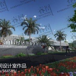 浦口经济开发区展览馆_1262331