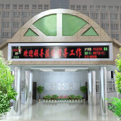 徐州大许中学设计_1267339