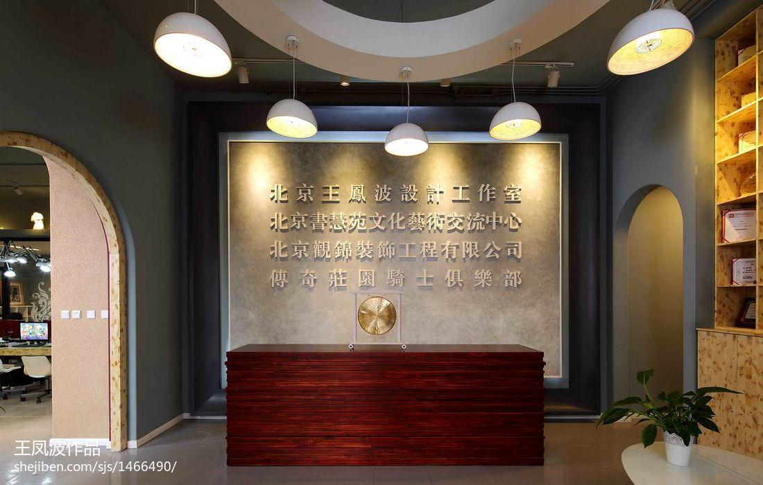 混搭风格办公室文化墙装修效果图