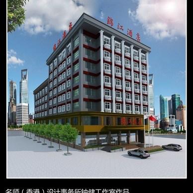 乐橙锦江精品酒店_1307925