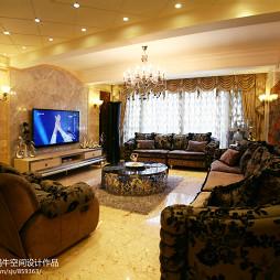 奢侈欧式客厅装修