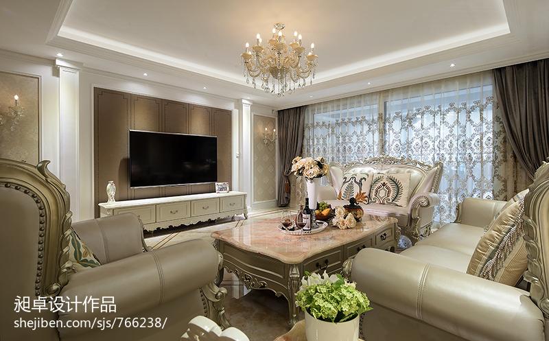 欧式装修风格客厅奢华布置效果图
