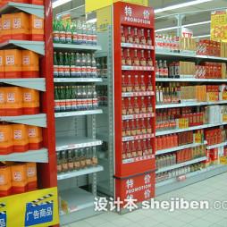 超市商品陈列白酒图片