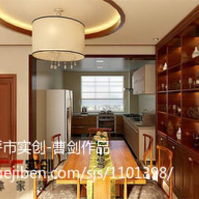 14万打造金花园178平传统中式的温馨三口之家_1388879