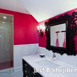 玫红色浴室设计